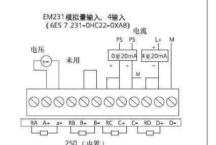em231硬件接线图中有rc